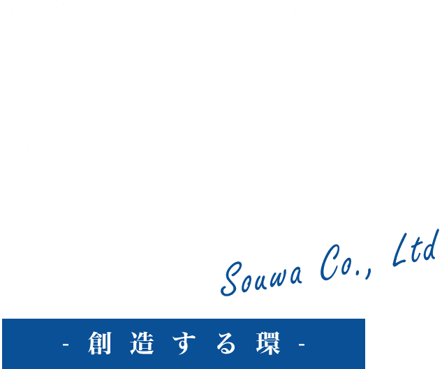 CONNECTION BETWEEN PEOPLE 創造する環